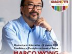 Marco Wong