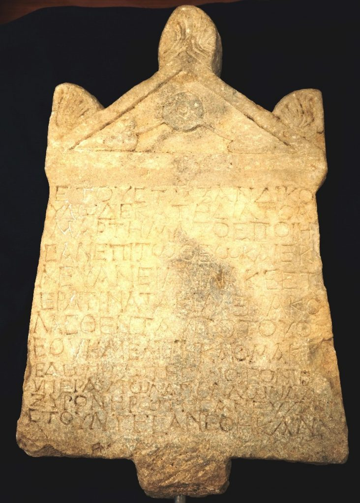 stele turca (2)